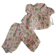 Vintage Cotton Pajama set for Small DyDee Baby or Tiny Tears