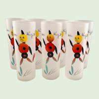 Federal Glass Hey Wait For Me! Mid-Century Frosted Zombie Glasses Set of Seven