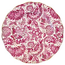 Royal Standard Bone China #1445 Pink Paisley Chintz Luncheon Plate