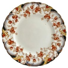 Aynsley Bone China 14752-4 Red Roses and Cobalt Blue Dessert Plate
