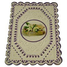 """Embossed valentine with die-cut edges - """"An offering from my heart"""""""