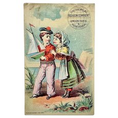 Trade card for Universal Fashion Company patterns - sea side