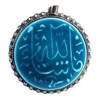 Large Islamic Pendant Calligraphy Antique Diamond Gold Allah Pendant 16th to 18th Century 10 carats Diamonds Ottoman Empire Jewelry