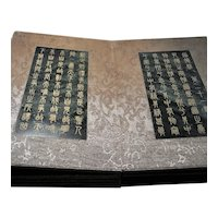 Chinese Antiques Jade Book Qianlong 18th Century Jade Book Silk Wood Incised Gilded Gold Script Confucius Teachings Confucianism Qing