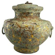 ANCIENT Western HAN DYNASTY 24K 24Kt Gold Inlay Bronze Archaic Chinese Bronze Ancient China Ritual Bronze Gui Museum Antiques Vessel Pot