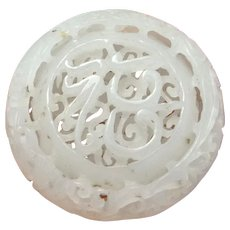 18th Century White Jade Pendant Fu Shou PROSPERITY LONGEVITY AMULET Qing Qianlong Antique Jade Jewelry Mutton Fat Jade Openwork Reticulated