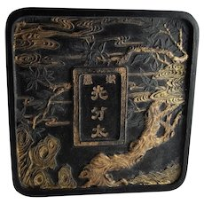 Antique Black Calligraphy Ink Block Ink Cake Chinese Antiques China Chinese History Scholars Ink Imperial Ink Cake Qing Dynasty Antiques