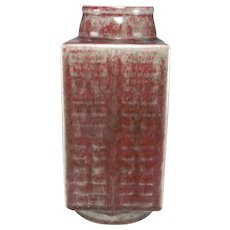 Kangxi Mark Antique Peachbloom Glaze Vase Qing Dynasty China Chinese Antique Porcelain Vase Zong Cong Vase Handmade Vase Red Glaze Chinese
