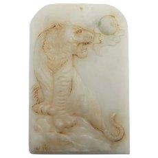 Antique Tiger Pendant Amulet Zodiac Animal Chinese Zodiac Tiger Unisex Jade Pendants Cameo Qing Dynasty Chinese Antique Plaque Pendant