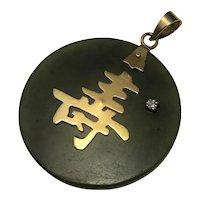 Jade Longevity Pendant Vintage Spinach Green Jade Chinese Pendant 14K Gold Jade Diamond Amulet Jewelry Unisex Gifts Words Blessing