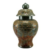 17th to 18th C Archaistic Spinach Green Nephrite Vase Lidded Baluster Vase Qianlong Period Qing to Ming Dynasty Beast Face Dragon Pattern Cinnabar Traces Carved Antique Jade Ornament Pot Vessel Statue