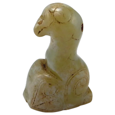 12th C BC WESTERN ZHOU Dynasty Jade Bird Pendant Archaic Jade Pendant Ancient Celadon Nephrite Jade Amulet Chinese Antiquities Artifacts