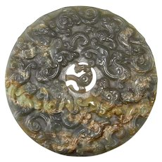 17th C Nephrite Jade Bi Disc Chinese Hand Carved Jade Disc Archaistic Jade Dragon Pendant Disc Ritual Object Ming Qing Dynasty China Antique