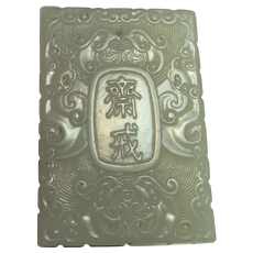 Chinese Antique Phoenix Jade Amulet Carved Jade Pendant Jewelry Qing Dynasty 18th Century Celadon Green Jade Cameo Asian Art Lucky
