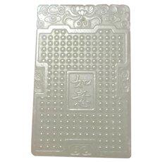 17th Century Jade Pendant Chinese Antiques Celadon Jade Amulet Unisex Jewelry Ming Qing Celadon Jade Pendant Archaistic Jade
