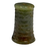 14th to 15th C MING DYNASTY JADE Bead Pendant Archaistic Jade Pendant Chinese Antiques Antique Jade Carving Nephrite Jade Pendant Tube