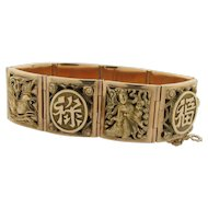 Vintage Asian Motif With Dragons  18K Rose Gold Bracelet