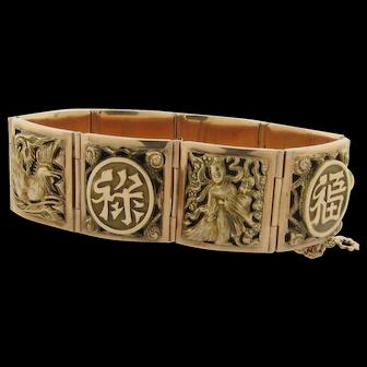 Vintage Asian Motif With Dragons  18K Rose Gold Bracelet