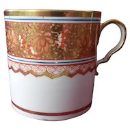 A Spode Porcelain Coffee Can