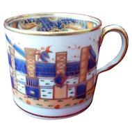 Spode Imari Patterned Coffee Can