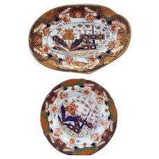 Spode 967 Pattern Pieces