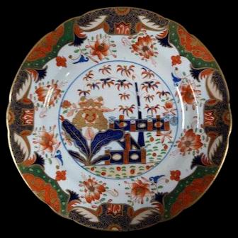 "A Spode 967 Pattern 8.5"" Plate."