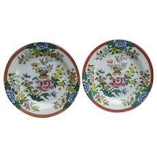Pair of Wedgwood Dessert Plates