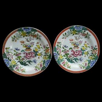 Pair of Wedgwood Dessert Plates