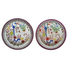 Pair of Wedgwood Dessert Plates with Pierced Rims