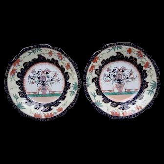 "A Pair of Mason's Ironstone 9"" Plates"