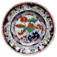 """A Mason's Ironstone China Muscovy Duck pattern 9"""" Plate"""