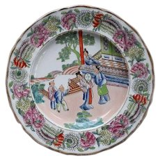 "Mason's  Ironstone Chinese Fair Pattern 9"" plate"