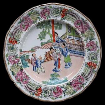 "Mason's  Ironstone Chinese Fair Pattern 9"" plate"