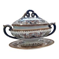 Ashworth's Ironstone Sauce Tureen, Lid and Tray, Butterfly and Dragon Pattern