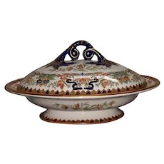 Ashworth's Ironstone Vegetable Dish and Lid, Butterfly and Dragon Pattern