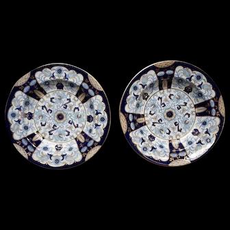 A Pair of  Ashworth's Real Ironstone China Soup Bowls
