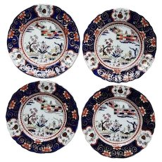 "Set of Four Ashworth's 7.75"" Plates Coloured Wall Pattern"