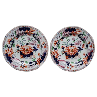 """Pair of Hick & Meigh 8.25"""" Waterlily Pattern Plates"""