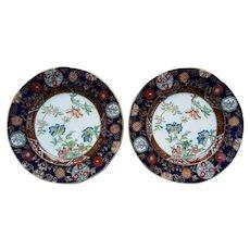 """A Pair of Ashworth's Real Ironstone China 8.6"""" Plates"""