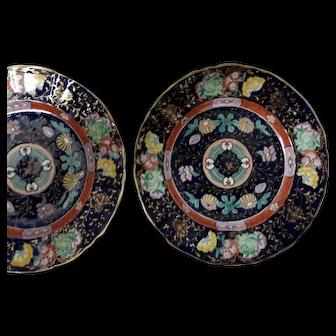 Set of Three Early Mason's Ironstone Plates