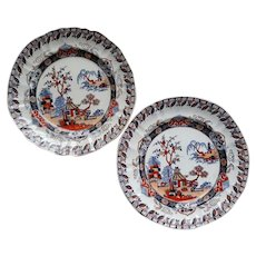 A Pair of Mason's (Fenton Works) Patent Ironstone China Plates