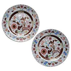 Pair of Ashworths Real Ironstone China Plates