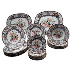 An Early XX Century Minton's Part Dinner Service.
