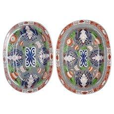 Pair Wedgwood Chrysanthemum Pattern Platters