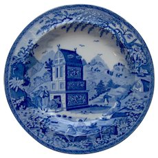 """Blue and White Transfer Printed Soup Plate """"Colossal Sarcophagus near Castle Rosso"""""""