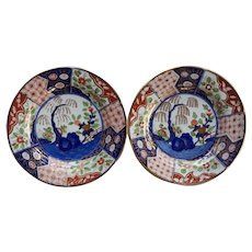 A Pair of Coalport Rock and Tree Plates