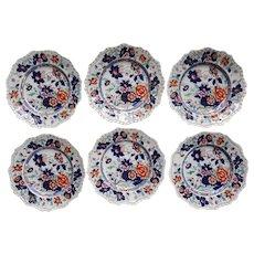 "Set of Six 8"" Plates Hicks & Meigh 'Stone China'  Pattern 53"