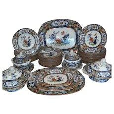 "An ""Improved Stone China"" Dinner Service by Minton ""Japanese"" pattern """