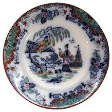 Timor Pattern Flow Blue Chinoiserie Plate, Keller & Guerin C.1891.
