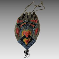 Silk Lined French Victorian Fully Beaded with Jet and Glass Beads, Purse; Loop Closure with Wire Thread Rope Pull Ropes